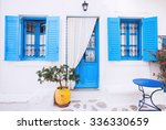 Traditional Greek House Facade...
