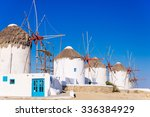 Famous Mykonos Windmills  One...