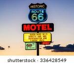 arizona  usa   september 06 ... | Shutterstock . vector #336428549