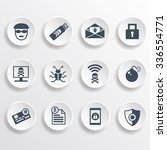 set of security icons | Shutterstock .eps vector #336554771