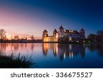 grand view to castle of mir ... | Shutterstock . vector #336675527