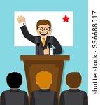 happy president waved his hand... | Shutterstock .eps vector #336688517
