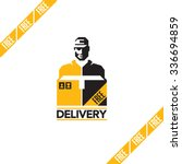 delivery man icon | Shutterstock .eps vector #336694859
