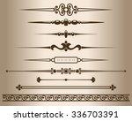 decorative elements. decorative ... | Shutterstock .eps vector #336703391