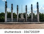 the monument to the heroic... | Shutterstock . vector #336720209