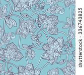 intricate seamless pattern with ... | Shutterstock .eps vector #336743825