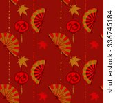 seamless pattern in the... | Shutterstock .eps vector #336745184