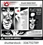 black and white vector banner.... | Shutterstock .eps vector #336752789