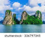 mountain islands in halong bay  ... | Shutterstock . vector #336797345