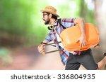 tourist running fast  | Shutterstock . vector #336804935