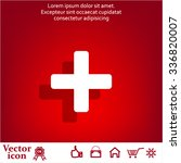 medical cross icon | Shutterstock .eps vector #336820007