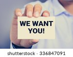 Постер, плакат: WE WANT YOU message