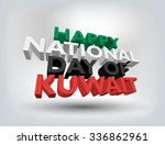 3d text of happy national day... | Shutterstock .eps vector #336862961