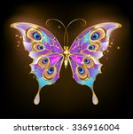 gold butterfly with wings...
