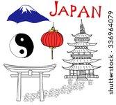 japan doodles elements. hand... | Shutterstock .eps vector #336964079