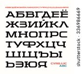 serif font in the sport style.... | Shutterstock .eps vector #336986669