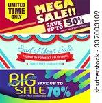 sale banners design | Shutterstock .eps vector #337003109