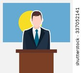 man in suit standing at rostrum ... | Shutterstock .eps vector #337052141