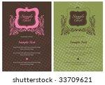 simple vintage cards design | Shutterstock .eps vector #33709621