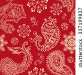 seamless paisley background ... | Shutterstock .eps vector #337199837