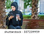 arab coffee and cell phone.... | Shutterstock . vector #337239959