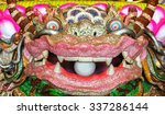 dragon sculpture with pearl in... | Shutterstock . vector #337286144
