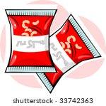 illustration of cashew nut   | Shutterstock .eps vector #33742363