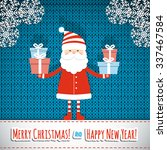 santa on knit background.... | Shutterstock .eps vector #337467584