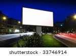 white display advertising with... | Shutterstock . vector #33746914
