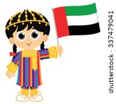 united arab emirates national... | Shutterstock .eps vector #337479041