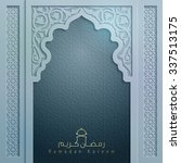 mosque door with arabic pattern ... | Shutterstock .eps vector #337513175