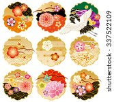 the beautiful pattern of japan | Shutterstock .eps vector #337522109