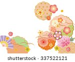 the beautiful pattern of japan | Shutterstock .eps vector #337522121
