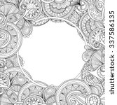 abstract hand drawn zentangle... | Shutterstock .eps vector #337586135