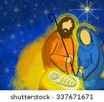 holy family christmas nativity...
