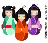 Kokeshi Doll Set In Kimono Flat ...