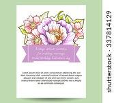 romantic invitation. wedding ... | Shutterstock . vector #337814129