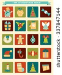 vector set of christmas and new ... | Shutterstock .eps vector #337847144