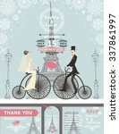 wedding template set.winter... | Shutterstock .eps vector #337861997
