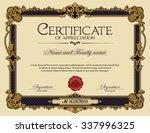 antique vintage ornament frame...   Shutterstock .eps vector #337996325