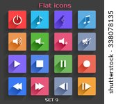 application web icons set in... | Shutterstock . vector #338078135