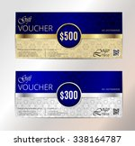 luxury gold vip club card... | Shutterstock .eps vector #338164787