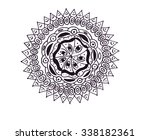 illustration drawn by hand... | Shutterstock . vector #338182361