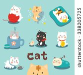 Stock vector set cute cat 338205725