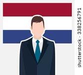 man in suit front of... | Shutterstock .eps vector #338256791