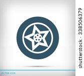 wheel icons   Shutterstock .eps vector #338506379