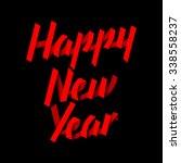 ribbon type  happy new year | Shutterstock .eps vector #338558237
