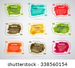watercolor  ink  splash quote... | Shutterstock .eps vector #338560154