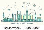 skyline of saudi arabia ... | Shutterstock .eps vector #338583851