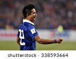 bangkok thailand nov12 2015 ... | Shutterstock . vector #338593664